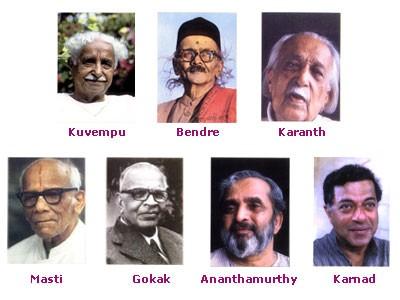 Jnanpeeth Award winnersVinayaka Krishna Gokak